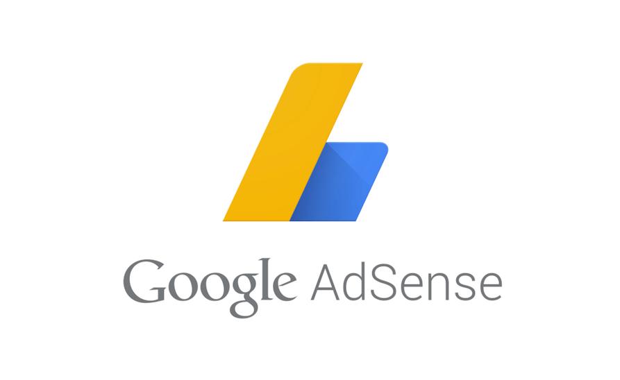 AdSenseの消費税